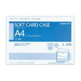 コクヨ ソフトカードケース A4 軟質塩ビ クケ-64