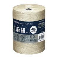 コクヨ 麻紐 チーズ巻き ホワイト 480m ホヒ-35W