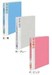 コクヨ 領収書&明細ファイル<かたづけファイル>(固定式) A4縦 48ポケット ラ-YR520