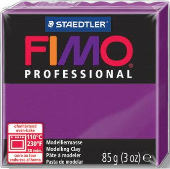 【メ可】ステッドラー CLAY FIMO オーブンクレイ フィモ プロフェッショナル <バイオレット> 8004-61