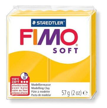 【メ可】ステッドラー CLAY FIMO オーブンクレイ フィモ ソフト <サンフラワー> 8020-16