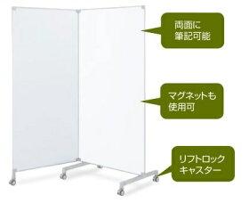 コクヨホワイトボードスクリーン2連H1800SL-LP182WNN