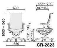 コクヨオフィスチェアBezelファンクショナルタイプ<ランバーサポート付き>樹脂タイプT型肘ブラックフレーム(背座同色)CR-2823
