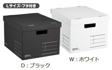コクヨ 収納ボックス<NEOS> Lサイズ フタ付き A4-NELBの写真
