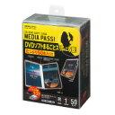 コクヨ CD/DVD用ソフトケース<MEDIA PASS>トールサイズ 1枚収容 50枚 黒 EDC-DME1-50D