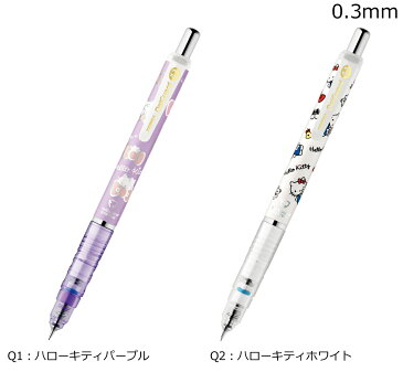 【メ可】ゼブラ シャープペンシル 0.3mm デルガード<ハローキティ> P-MAS89-HK