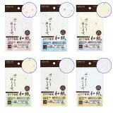 【メ可】コクヨ インクジェットプリンタ用はがき用紙 和紙 ハガキサイズ 15枚 KJ-W140