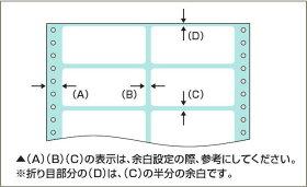 コクヨタックフォーム10X1118片100枚ECL-306