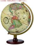 【送料無料(沖縄・離島除く)】リプルーグル 地球儀 カーライル型<The Carlyle> 球径30cm 日本語版 アンティーク地図 12''ILLUMINATION SERIES 83573
