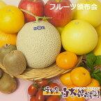 フルーツ頒布会(年間一括★1回分お得コース)文旦や小夏 みかん せとか トマト 梨など高知の柑橘など旬の果物フルーツ毎月お届け詰め合わせ