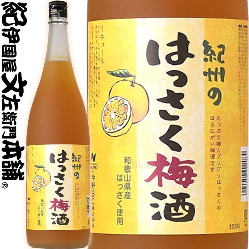 日本酒・焼酎, 梅酒  1800mlBC