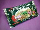 和歌山ラーメン地元の麺屋が創った和歌山ラーメン井出系 2食入