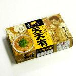 京都ラーメン天天有半生麺2食入(スープ付)/京都らーめん中華そばてんてんゆうテンテンユウ