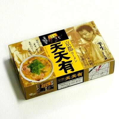 京都ラーメン 天天有 半生麺2食入(スープ付)/京都らーめん 中華そば てんてんゆう テンテン…