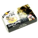 博多ラーメン/四郎/生/二食入/スープ付博多ラーメン