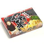 熊本黒ラーメン好来豚骨黒マー油味(熊本)