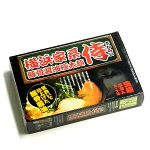 横浜家系ラーメン侍生麺2食入(スープ付)/横浜家系らーめん中華そばさむらい