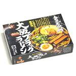 これぞなにわの醤油味。大阪ブラックラーメン金久右衛門