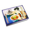 静岡ラーメン 麺屋燕