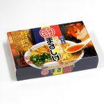 和歌山/総本山まるしげ/生/二食入/スープ付和歌山ラーメン
