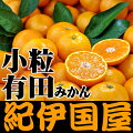 �ߤ���γ�����ͭ�Ĥߤ����ͭ�Ĥߤ�����ľ��������̵����櫓����ڣ������²λ��ߤ������ߤ���ͭ�Ĥߤ���(���㤤���ξ��̥�����)�²λ������ڥޥ饽��2011��_���ʡ�