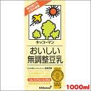 キッコーマン・おいしい成分無調整豆乳1000ml×6本[常温保存可能]キッコーマン豆乳