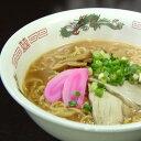 和歌山ラーメン【10食】こってりとんこつ醤油味激安セット【送料無料】地元の麺屋が創った本物の生麺使用・スープ付