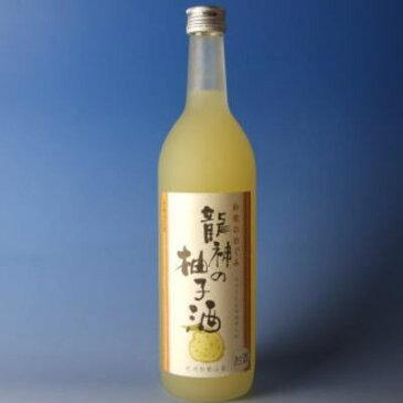 和歌のめぐみ龍神の柚子酒 720ml世界一統の和風リキュール【和歌山県産】甘口のお酒