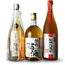 紀州の梅酒おすすめ3本セット(梅酒 紀州和歌山産)おためしセットS黒牛仕立て梅酒/熊野梅酒/紀州乃零年