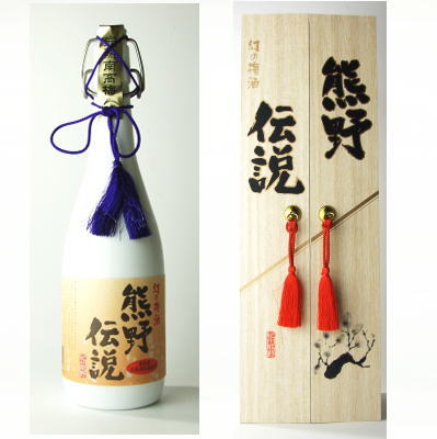 【幻の梅酒】熊野伝説「白瓶」紀州梅酒720ml【送料無料】紀州完熟南高梅100%使用・プラム食品【和歌山県産】【果実酒】