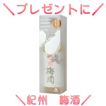 紀州蜂蜜梅酒  720ml 箱入り紀州南高梅100%使用・中野BC【和歌山県産】【果実酒】