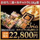 楽天店舗画像:JR東日本商事いいものステーション おせち料理2018 通販予約