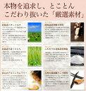 【送料無料】5種類から選べる北海道小麦の.パンケーキミックス1袋. 【レビュー評価4,4突破!】アルミフリーでお子様も安心ホットケーキ ホットケーキミックス好きに◎業務用もあります ポイント消化 パンケーキ【C】