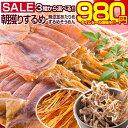 匠 あたりめ (48g)