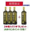 【新商品】プリモD.O.P【500ml】エクストラバージンオリーブオイル
