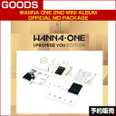 WANNA ONE 2nd Mini Album OFFICIAL MD PACKAGE/ 日本国内配送/1次予約/送料無料[入金済み後3日後発送]