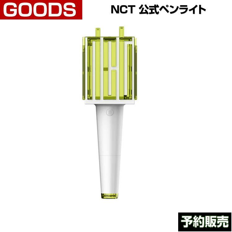 コレクション, その他 NCT 2018 NEW FANLIGHT