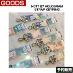 NCT127 HOLOGRAM STRAP KEYRING / SUM DDP / 1807nct /1次予約