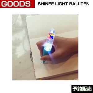SHINeeLIGHTBALLPEN/SUMDDP/1808shinee/1次予約
