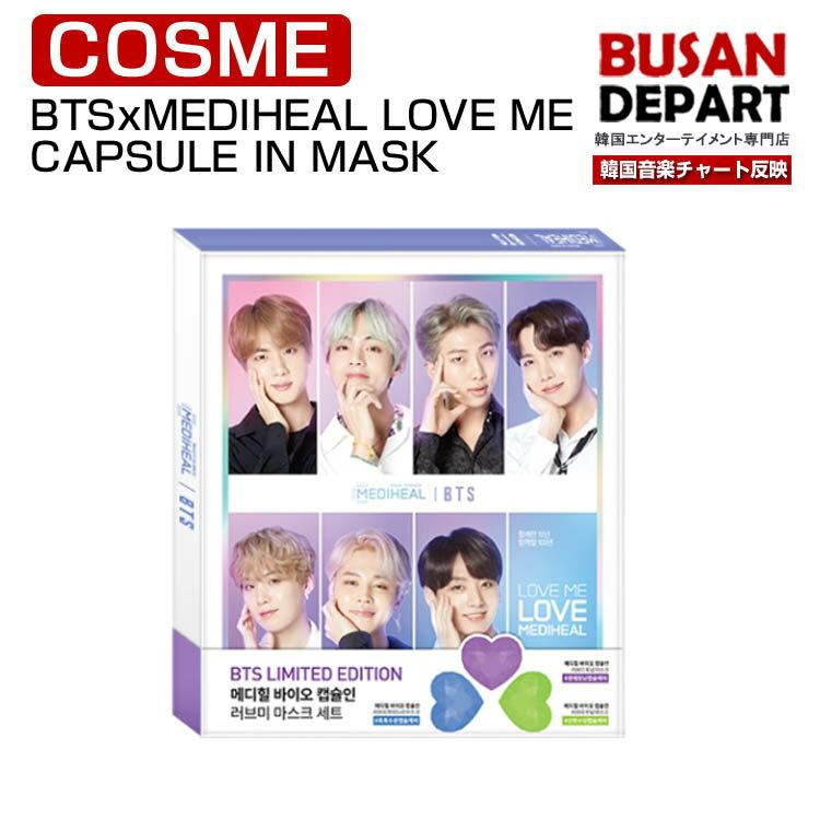 韓国(K-POP)・アジア, 韓国(K-POP) photocard 1BTS X MEDIHEAL LOVE ME capsule in mask LIMITED EDITION 1 1905