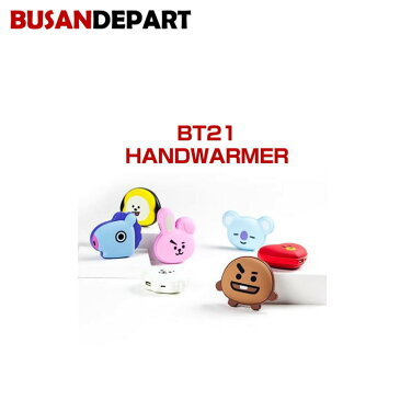 BTS / ROYCHExBT21 HANDWARMER/ PORTABLE CHARGER / 1次予約
