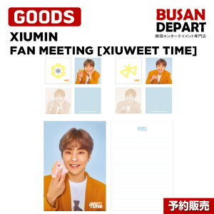 03 CHEK BOOK AND MEMO PAD XIUMIN FAN MEETING [XIUWEET TIME] 1次予約