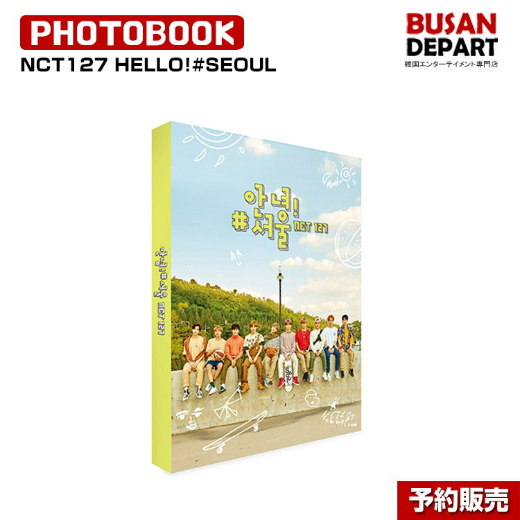 韓国(K-POP)・アジア, 韓国(K-POP) NCT127 HELLO!SEOUL PHOTOBOOK DVD (CODE ALL) 1