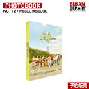 NCT127 HELLO!#SEOUL PHOTOBOOK DVD (CODE ALL) 和訳つき 1次予約 送料無料