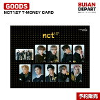 NCT 127 (CASHBEE CARD) T-MONEY CARD seven eleven 交通カード