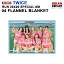 04 FLANNEL BLANKET TWICE RUN 20X20 SPECIAL MD 1次予約