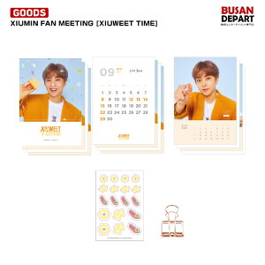 10 CALENDER AND STICKER XIUMIN FAN MEETING [XIUWEET TIME] シウミン EXO カレンダー+ステッカー