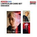 EXO LENTICULAR CARD SET - OBSESSION 1次予約 送料無料