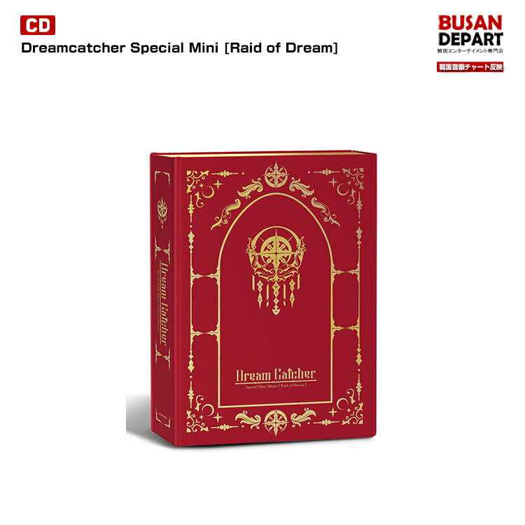 韓国(K-POP)・アジア, 韓国(K-POP) Limited Dreamcatcher Special Mini Album Raid of Dream 1