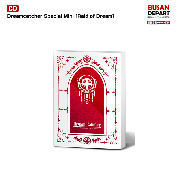 韓国(K-POP)・アジア, 韓国(K-POP) Normal Dreamcatcher Special Mini Album Raid of Dream 1